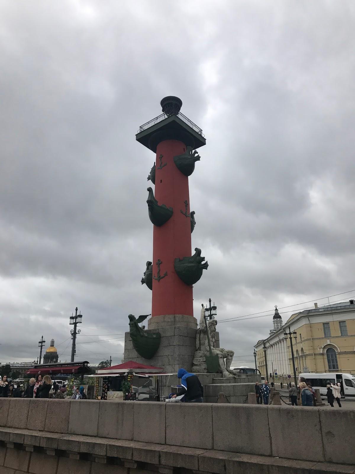 Colunas Rostrais