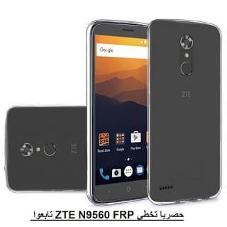 ZTE N9560 FRP