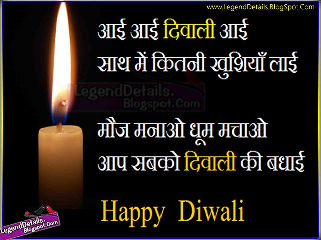 diwali in hindi language Essay on hindi bhasha ka mahatva 10 lines on mahatma gandhi in hindi.