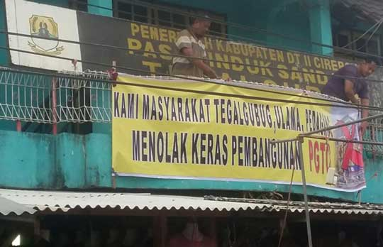 pedagang tegal gubug tolak pusat grosir trade center