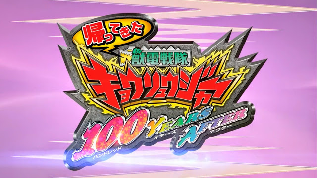 Download Zyuden Sentai Kyouryuger 100 Years After Subtitle