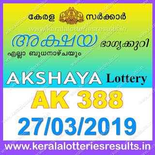 KeralaLotteriesresults.in, akshaya today result: 27-03-2719 Akshaya lottery ak-388, kerala lottery result 27-03-2719, akshaya lottery results, kerala lottery result today akshaya, akshaya lottery result, kerala lottery result akshaya today, kerala lottery akshaya today result, akshaya kerala lottery result, akshaya lottery ak.388 results 27-03-2719, akshaya lottery ak 388, live akshaya lottery ak-388, akshaya lottery, kerala lottery today result akshaya, akshaya lottery (ak-388) 27/03/2719, today akshaya lottery result, akshaya lottery today result, akshaya lottery results today, today kerala lottery result akshaya, kerala lottery results today akshaya 27 03 19, akshaya lottery today, today lottery result akshaya 27-03-19, akshaya lottery result today 27.03.2719, kerala lottery result live, kerala lottery bumper result, kerala lottery result yesterday, kerala lottery result today, kerala online lottery results, kerala lottery draw, kerala lottery results, kerala state lottery today, kerala lottare, kerala lottery result, lottery today, kerala lottery today draw result, kerala lottery online purchase, kerala lottery, kl result,  yesterday lottery results, lotteries results, keralalotteries, kerala lottery, keralalotteryresult, kerala lottery result, kerala lottery result live, kerala lottery today, kerala lottery result today, kerala lottery results today, today kerala lottery result, kerala lottery ticket pictures, kerala samsthana bhagyakuri