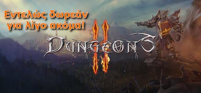 Κατεβάστε το Dungeons 2 εντελώς δωρεάν