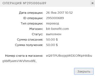 bit-benefit.com отзывы