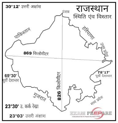 राजस्थान की स्थिति एवं विस्तार, rajasthan ki sthiti aur vistar, Map of rajasthan