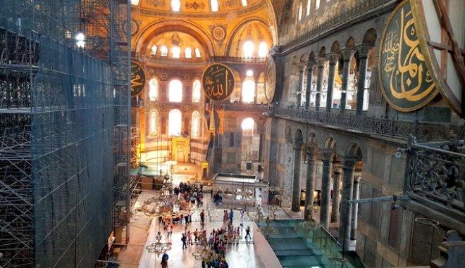 Παραμένει μουσείο η Αγία Σοφία στην Κωνσταντινούπολη