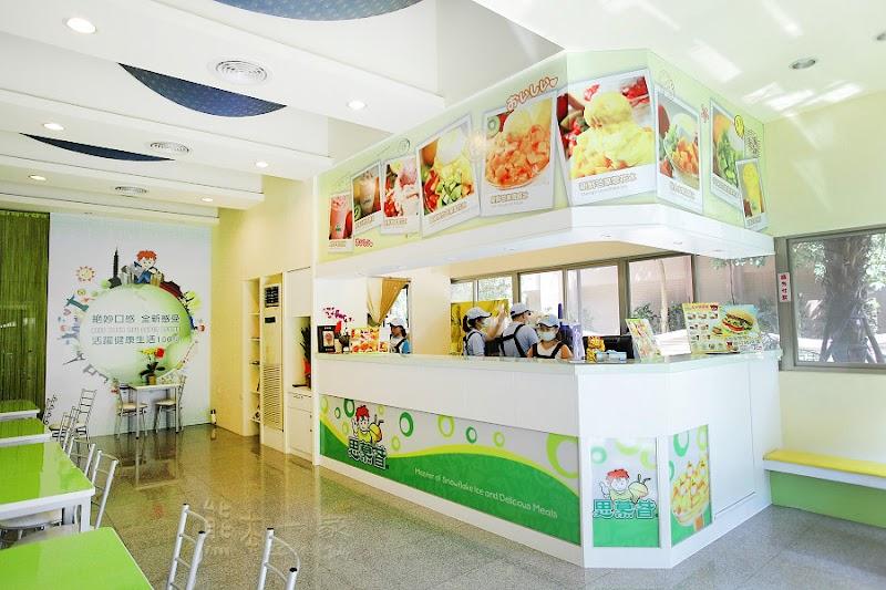 三峽北大國學街美食餐廳 思慕昔芒果冰 近台北大學