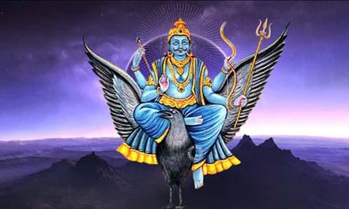சனி பெயர்ச்சி பரிகார மஹா ஹோமம்-சூட்சும பரிகாரம்