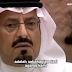[VIDEO] HUDUD DI ARAB SAUDI (DENGAN TERJEMAHAN BAHASA MELAYU)