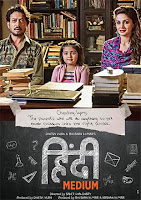 Hindi Medium 2017 Full Movie 720p HDRip Download With ESubs