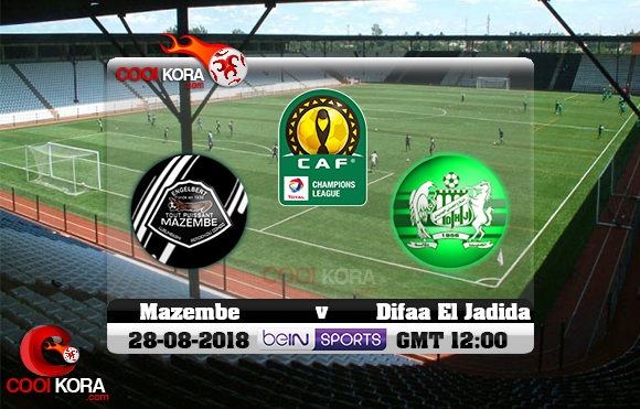 مشاهدة مباراة مازيمبي والدفاع الحسني الجديدي اليوم 28-8-2018 دوري أبطال أفريقيا