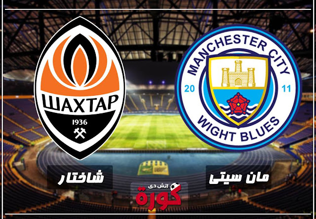 Manchester-City-vs-Shakhtar