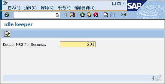 Song Huang - SAP: 2011