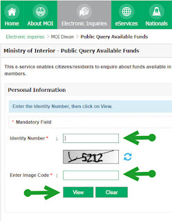 Query exit reentry visa online