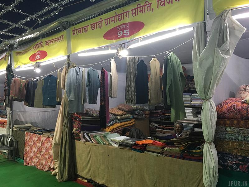 Khadi Gram Udyog Exhibition, Jaipur 2017 – 2018