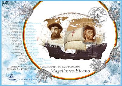 V Centenario de la Expedición Magallanes - Elcano - Sobre Primer día - 2019