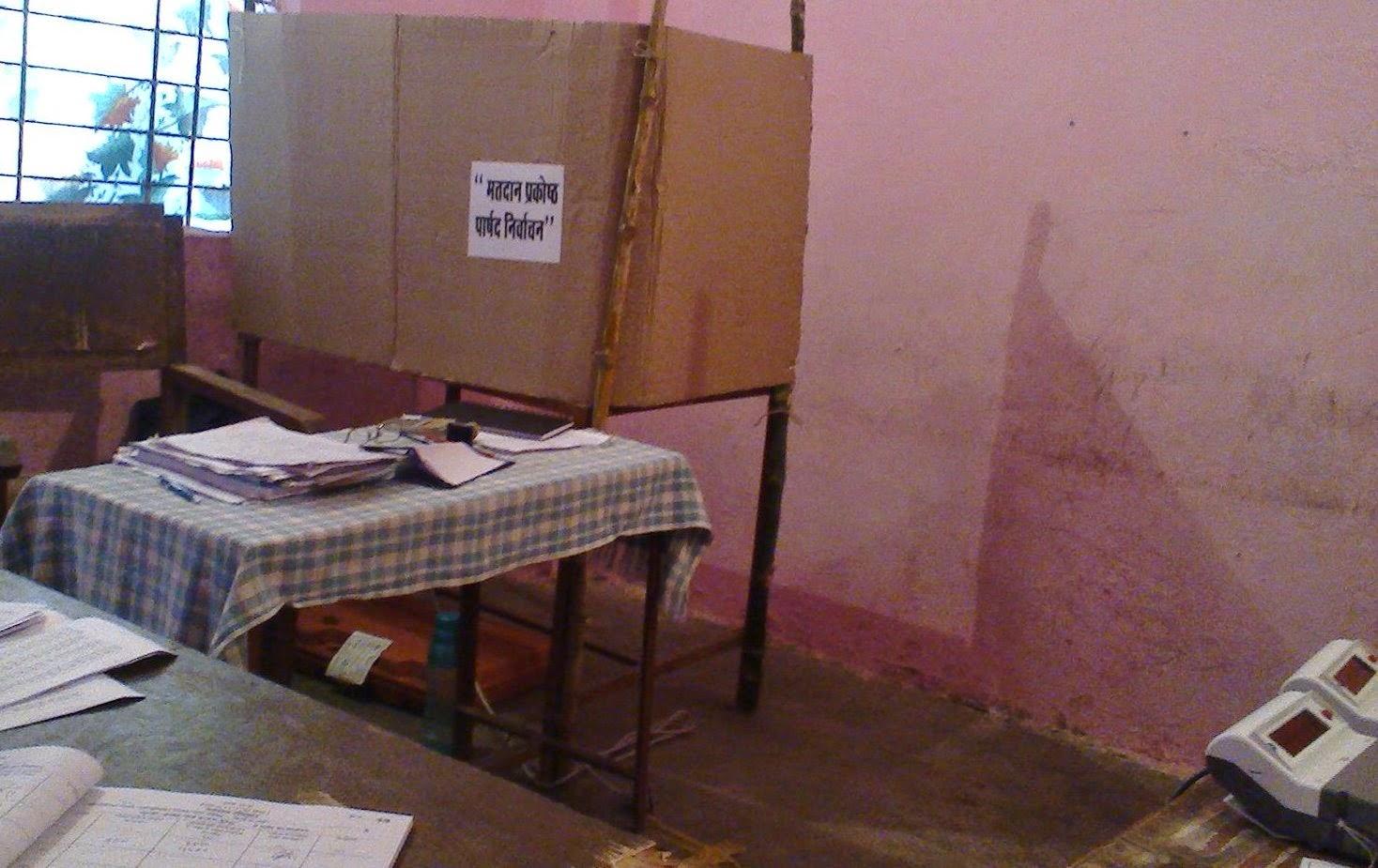 मेरा मतदान दिवस