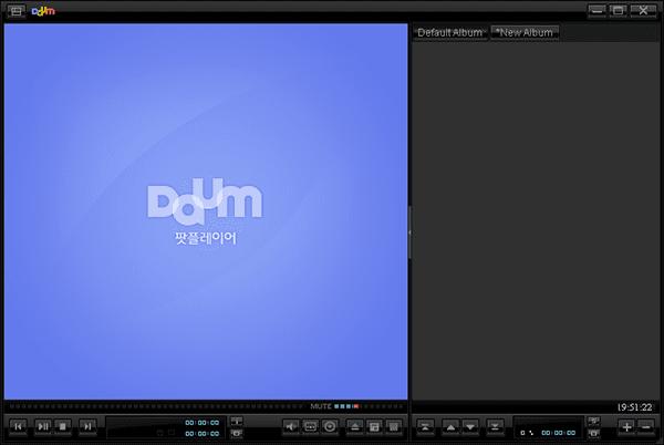 تحميل برنامج Daum PotPlayer 1.6 لتشغيل جميع صيغ الفيديو والصوت