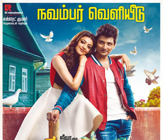 Kavalai Vendam Movie Review