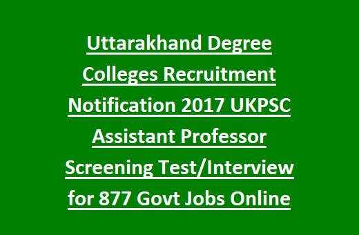 New Job Form In Uttarakhand on new job letter sample, new job memo, new job template, new job flyer,