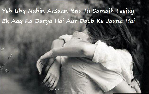 Attractive Whatsapp Status Urdu New Top 10 Love Status For
