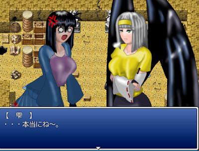 RPG作成(八雲楓、羽園雫)