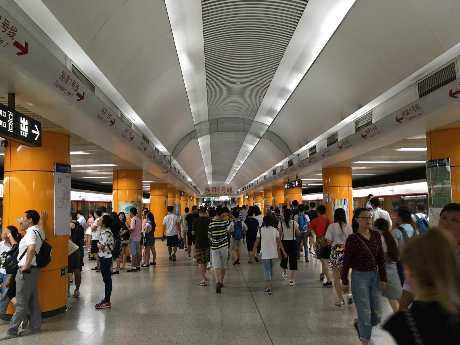 Pekingi metrómegálló