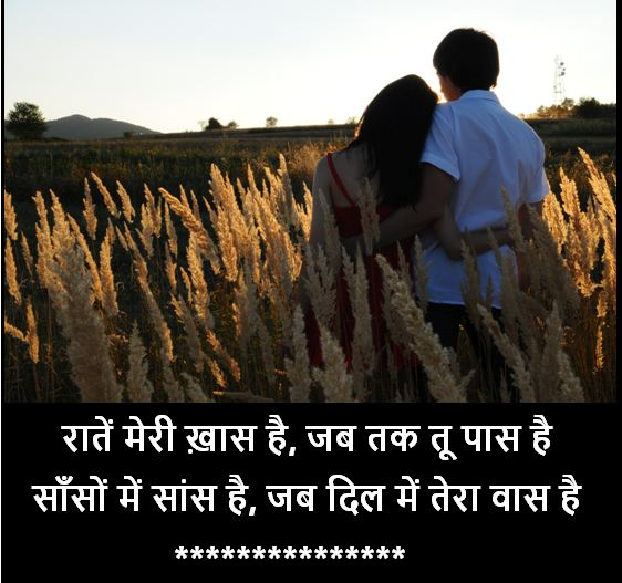 raat shayari images download, raat shayari images collection