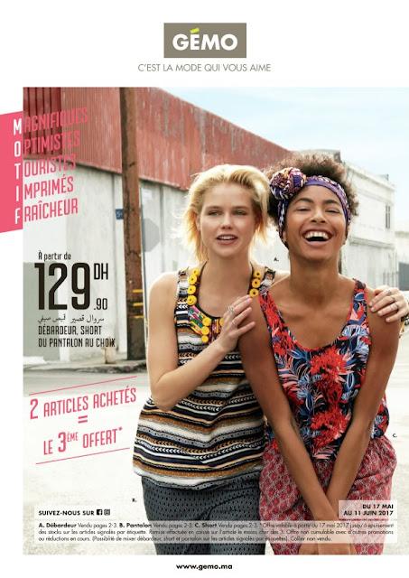 catalogue gemo maroc mai juin 2017
