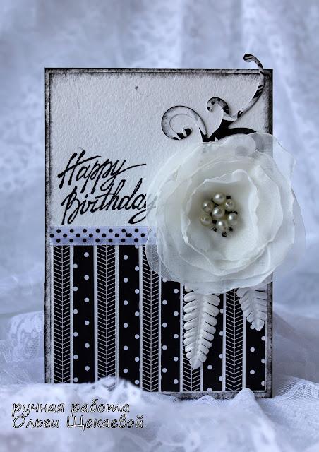 чёрно-белая открытка, тег, самодельный цветок