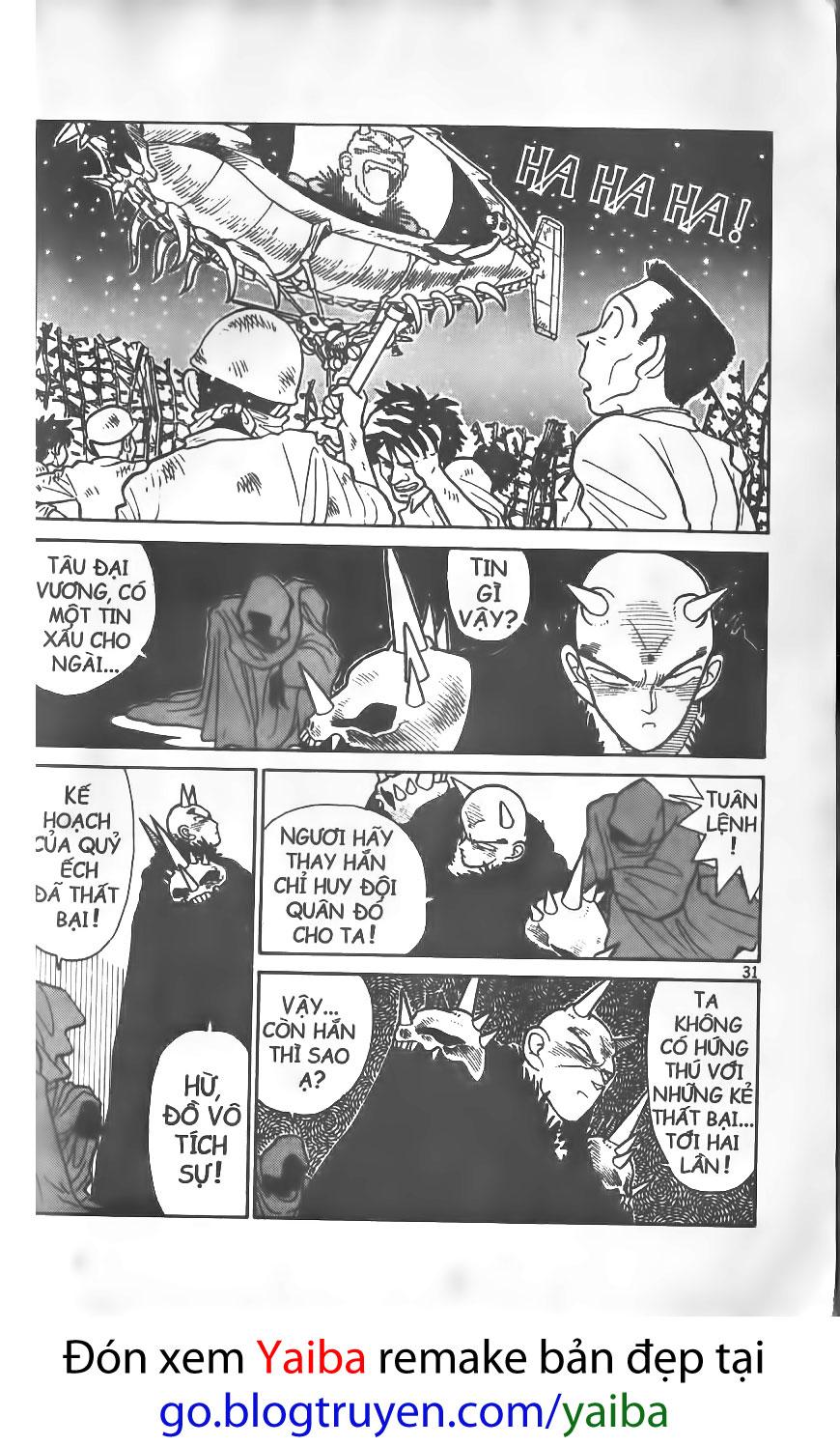 Yaiba chap 21 trang 10