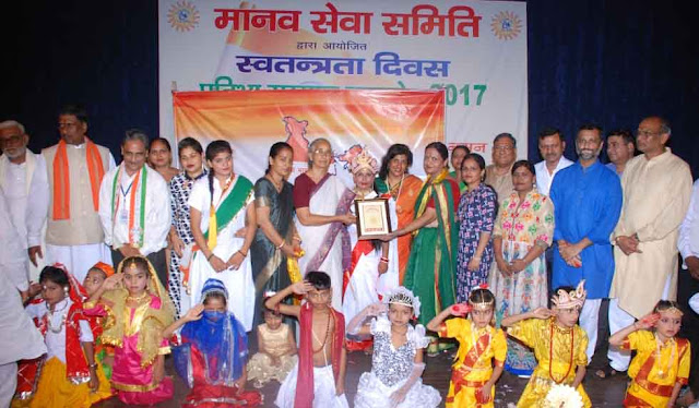 manav-seva-samiti-celebration-award-to-students