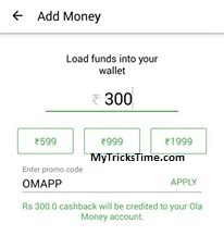 Get 600 rs Recharge in 300 rs from Ola Money app - demo