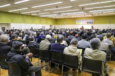 http://doro-chiba.org/nikkan_tag/8243/