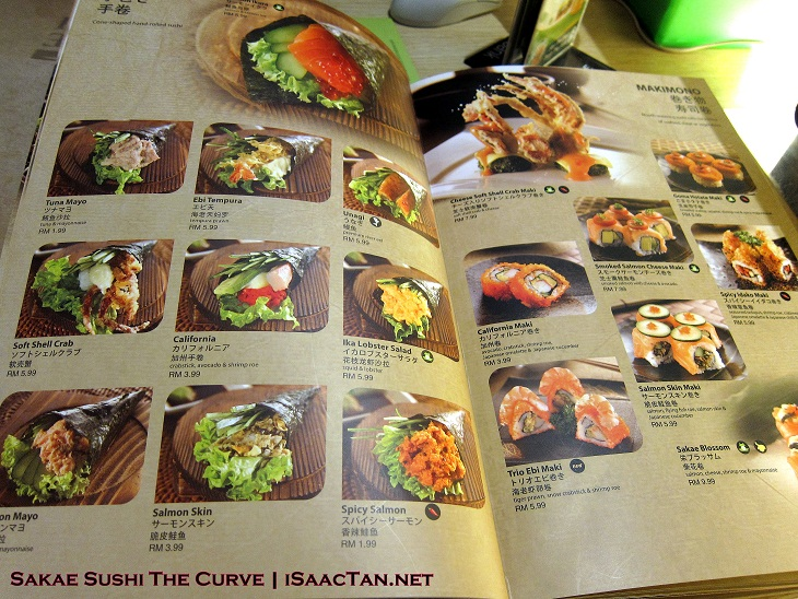 Tan Menu Food Japanese