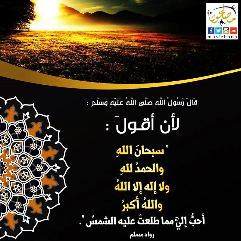 Basma Al Jeffri بسمه الجفري Instagram At Basmahjeff Basma
