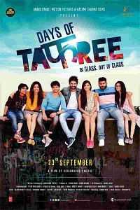 Days of Tafree 300mb Movie Download