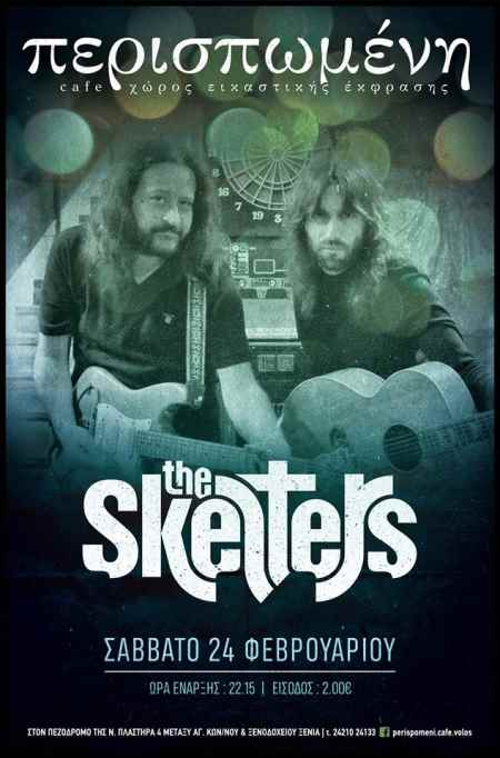 THE SKELTERS: Σάββατο 24 Φεβρουαρίου unplugged @ Περισπωμένη Cafe (Βόλος)
