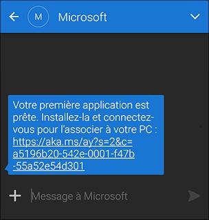 رسالة sms رابط  لربط الهاتف بالكمبيوتر
