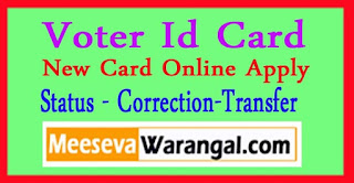 Telangana / Andhra Pradesh Voter ID Status Correction Transfer Voter ID List Download