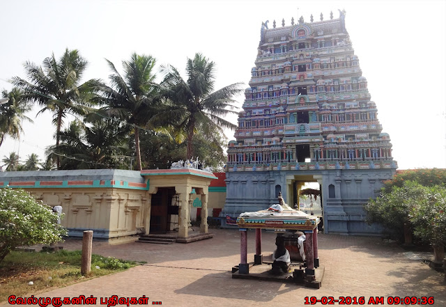Thiruinnambar Shiva Temple