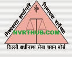 DSSSB-TEACHERS-RESULTS-2014