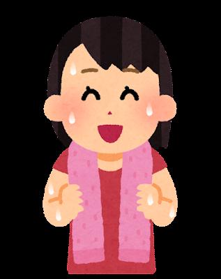 マフラータオルを持った人のイラスト(女性)