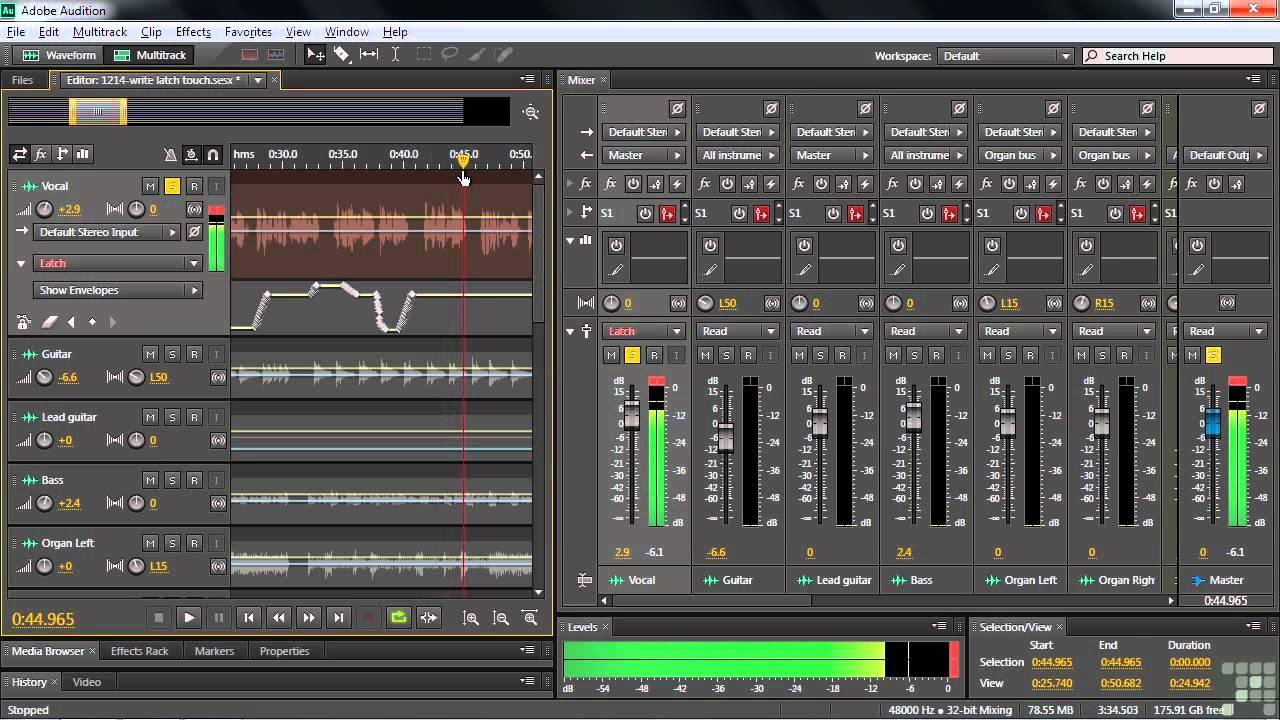 تحميل برنامج هندسة الصوت للكمبيوتر مجانا