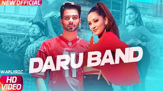 Daru Band Song Lyrics