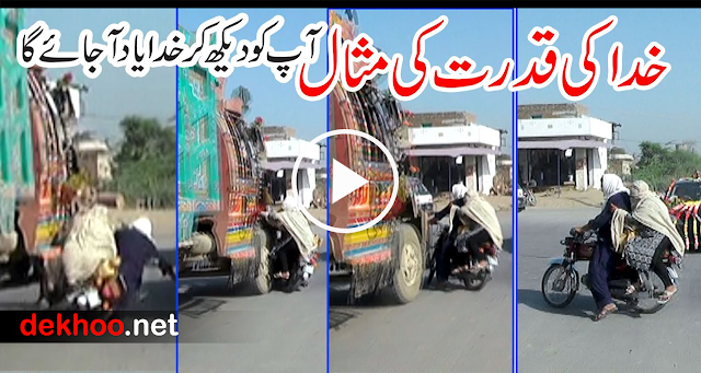 accident in pakistan