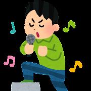 熱唱する男性のイラスト(カラオケ)