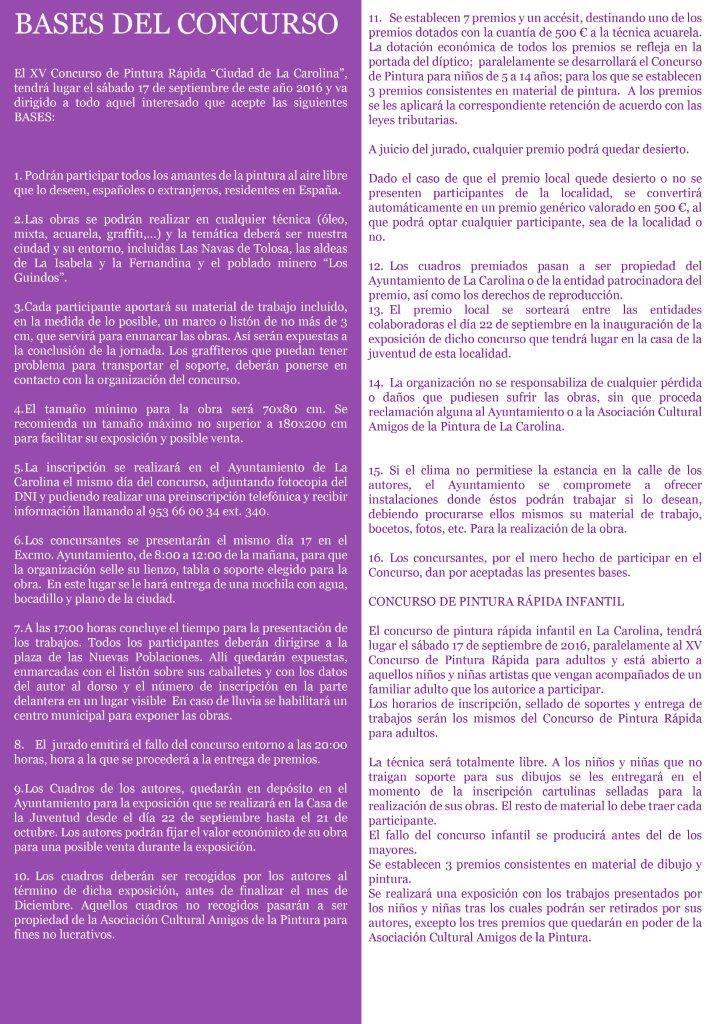 Acuarelistas de Jaén: XV Concurso de pintura rápida Ciudad de La ...