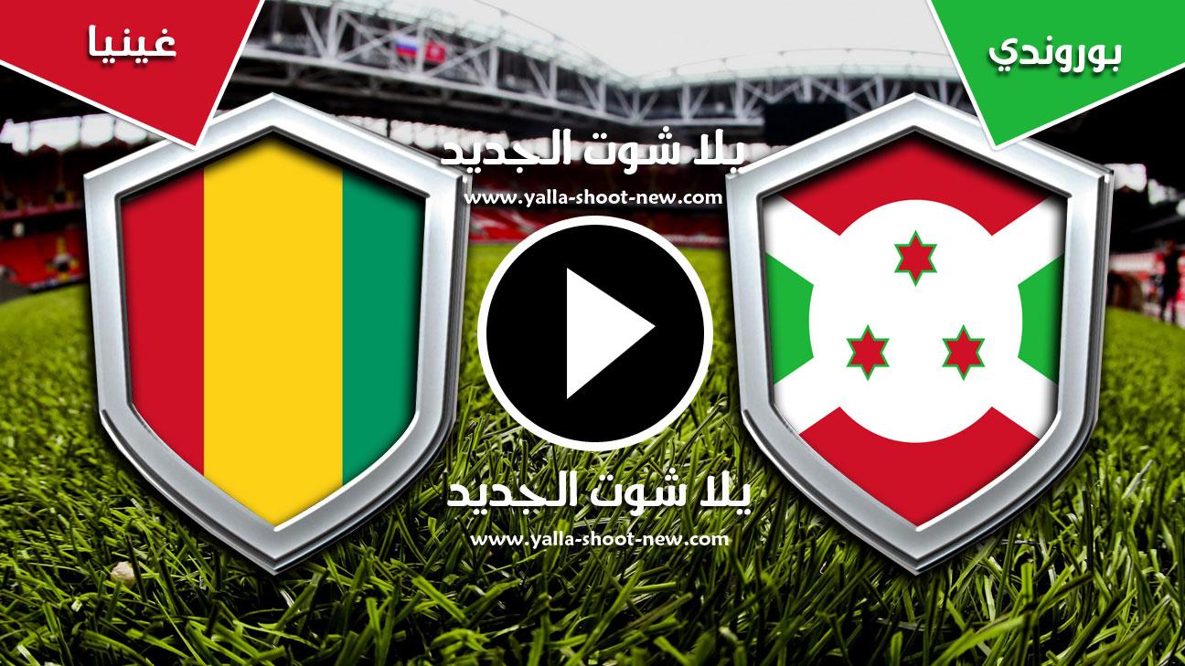 مباراة بوروندي وغينيا