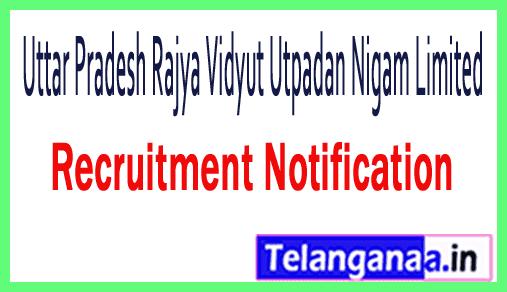 UPRVUNL Uttar Pradesh Rajya Vidyut Utpadan Nigam Limited Recruitment Notification